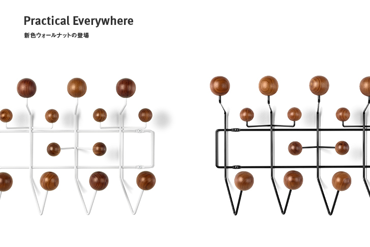Eames Stool Release